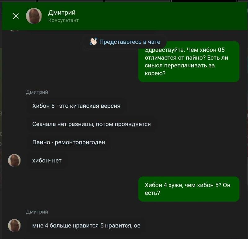 Screenshot_2019-12-16_204924.jpg
