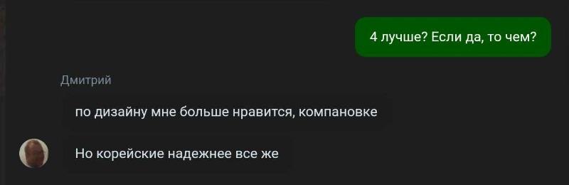 Screenshot_2019-12-16_205251.jpg